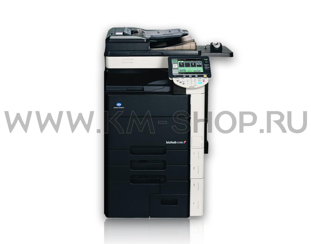 ... Array - konica scanner manual ebook rh konica scanner manual ebook  bitlab solutions