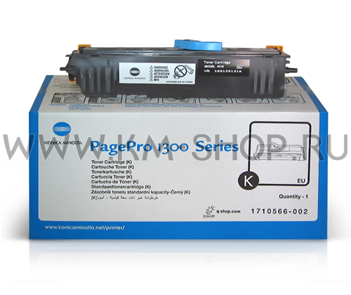 1300W PAGEPRO DOWNLOAD DRIVERS