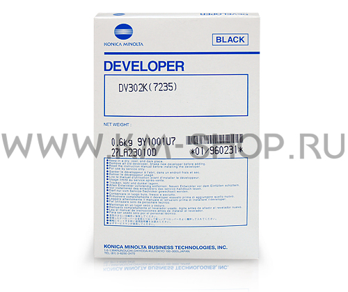 KONICA 7222 DRIVER FOR WINDOWS DOWNLOAD